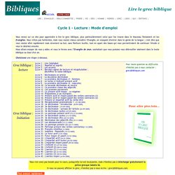 Grec biblique - initiation