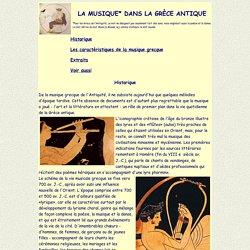 Grèce antique : musique et instruments