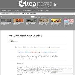 Appel: Un avenir pour la Grèce