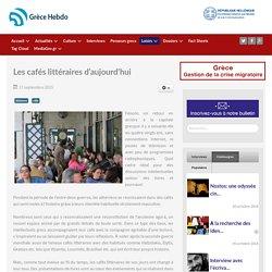 Grèce Hebdo - Les cafés littéraires d'aujourd'hui