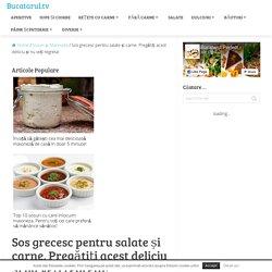 Sos grecesc pentru salate și carne. Pregătiți acest deliciu și nu veți regreta! - Gospodina.TV