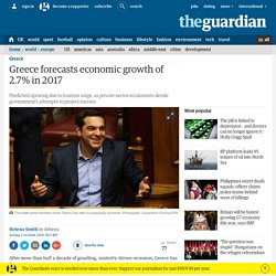 Greece forecasts economic growth of 2.7% in 2017