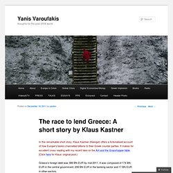 The race to lend Greece: A short story by Klaus Kastner