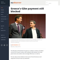Greece's €2bn payment still blocked