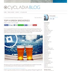 Top 9 Greek Breweries | Cycladia