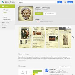 Greek Mythology - Apps on Android Market