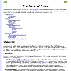 Greek Phonology