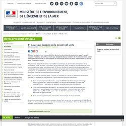 51 nouveaux lauréats de la GreenTech verte - 02/12/16