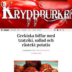 Grekiska biffar med tzatziki, sallad och råstekt potatis