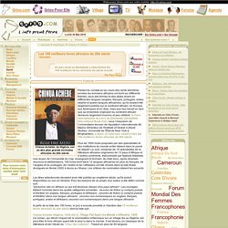 Grioo.com :