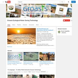 Groasis Ecological Water Saving Technology