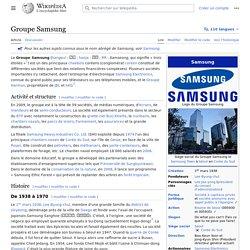 Groupe Samsung
