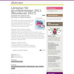 Läroplan för grundsärskolan 2011 (Reviderad 2017)