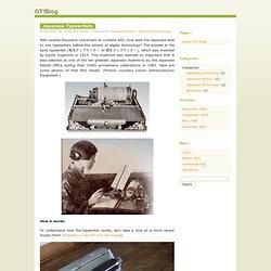 GT!Blog » Japanese Typewriters