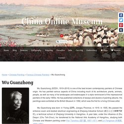China Online Museum