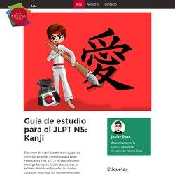 Guía de estudio para el JLPT N5: Kanji