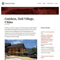 Guizhou, Dali Village, China
