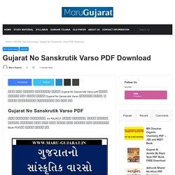 Gujarat No Sanskrutik Varso PDF Download - Maru Gujarat