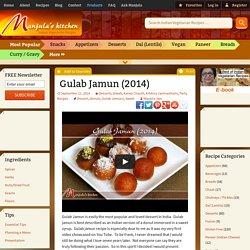 Gulab Jamun (2014)