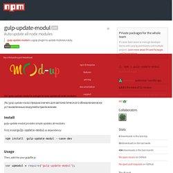 gulp-update-modul