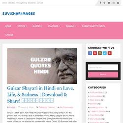 Gulzar Shayari in Hindi On Life