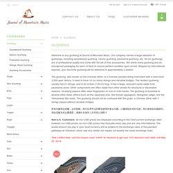 Guzheng Instruments On Sale