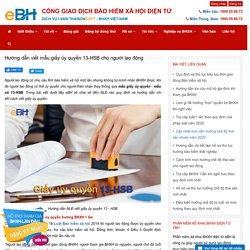 Hướng dẫn viết mẫu giấy ủy quyền 13-HSB cho người lao động