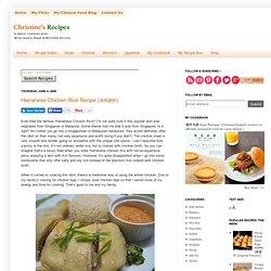 Hainanese Chicken Rice Recipe (海南雞飯)
