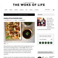 Hakka Style Stuffed Tofu