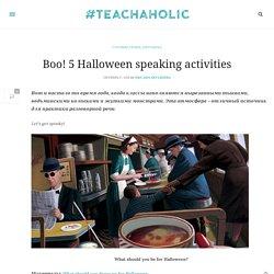 Halloween games - 5 игр на английском на Хэллоуин