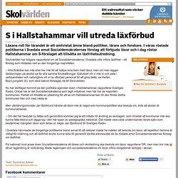 S i Hallstahammar vill utreda läxförbud