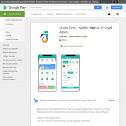Jivan Setu Mobile Application