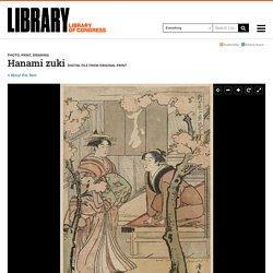 Hanami zuki - digital file from original print