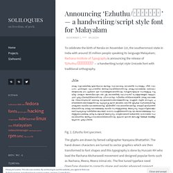 Announcing 'Ezhuthu/എഴുത്ത് ' — a handwriting/script style font for Malayalam