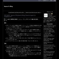 ゲーム向けの標準的な物理ベースシェーディングについての個人的な意見 - hanecci's Blog
