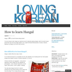 How to learn Hangul