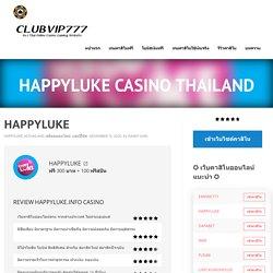 Happyluke □ เว็บคาสิโน รับ 300 บาท เล่นสล็อต 100 สปิน ฟรี