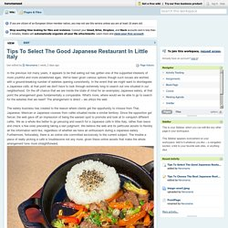 Tips To Select The Good Japanese Restaurant In Little Italy
