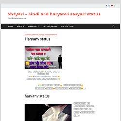 Haryanv status - haryanv status latest Haryanvi attitude shayari -haryanv status Shayari - hindi and haryanvi saayari status saayari pic