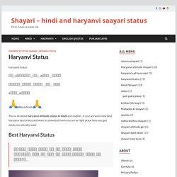 Haryanvi Status - best haryanvi status in hindi Shayari - hindi and haryanvi saayari status saayari a new status