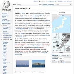 Hashima (eiland)