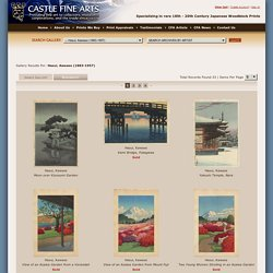 Hasui, Kawase (1883-1957) / / Castle Fine Arts