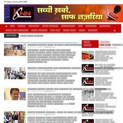 Latest Bhopal Headlines and Braking News in Hindi-Daily Bhopal Breaking News