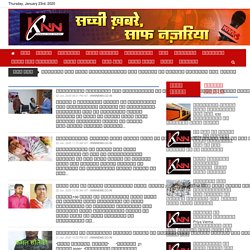 Latest Indore Headlines and Braking News in Hindi-Daily Indore Breaking News
