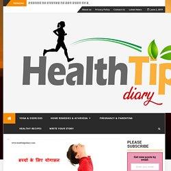 बच्चों को एक्टिव और फिट रखने के लिए योगासन और प्राणायाम - HealthTipsDiary