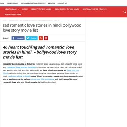 ( हमारी अधूरे प्यार की कहानी) heart touching sad romantic love story in hindi