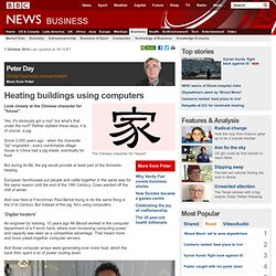 Heating buildings using computers