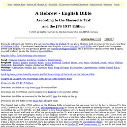 Hebrew - English Bible