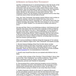 A HEBREW OR GREEK NEW TESTAMENT?