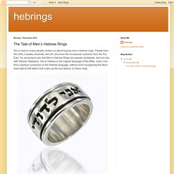 The Tale of Men's Hebrew Rings